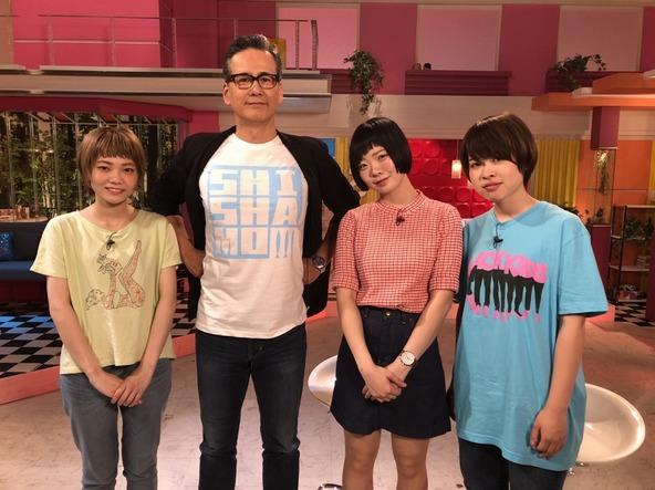 10代男女に絶大な人気!ガールズバンド・SHISHAMOが知られざるエピソード&リリース目前の新作語る『音ドキッ!』