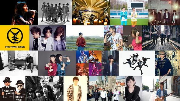 「ap bank fes'18」第5弾でRYUICHI、SUGIZO&INORAN(LUNA SEA)、神宮司治(レミオロメン)らが決定!