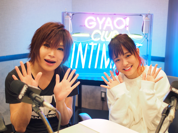 ゴールデンボンバー鬼龍院翔と大原櫻子が、他では聴けない親密トーク!J-WAVE「GYAO! CLUB INTIMATE」