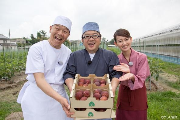"""""""さすらいの料理人""""キャイ~ンが愛知県内で食材探し!イチジクと卵で、奇想天外な絶品コラボ料理が誕生! (1)"""