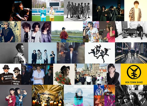 """Bank Band・Mr.Childrenがメインアクト、6年ぶりに静岡・つま恋での開催が決定した""""ap bank fes""""がテレビ放送"""
