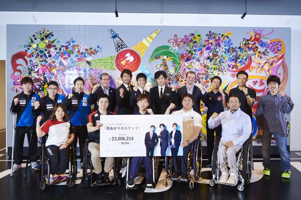稲垣吾郎さん、草なぎ剛さん、香取慎吾さんによるパラスポーツ応援チャリティーソング『雨あがりのステップ』寄付贈呈式開催 (1)