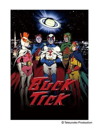 BUCK-TICK「科学忍者隊ガッチャマン」とのコラボ画像を公開