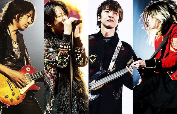 GLAYの故郷・函館で繰り広げられる至高のライブ!「GLORIOUS MILLION DOLLAR NIGHT」第3弾を生中継