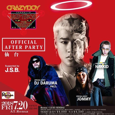 「CRAZYBOY presents NEOTOKYO 〜THE PRIVATE PARTY 2018〜」仙台公演AFTER PARTYをRensaで開催!