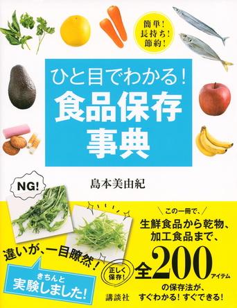 【野菜】鮮度キープの秘訣は水分補充!時間とお金も節約できる保存術は何が違う?
