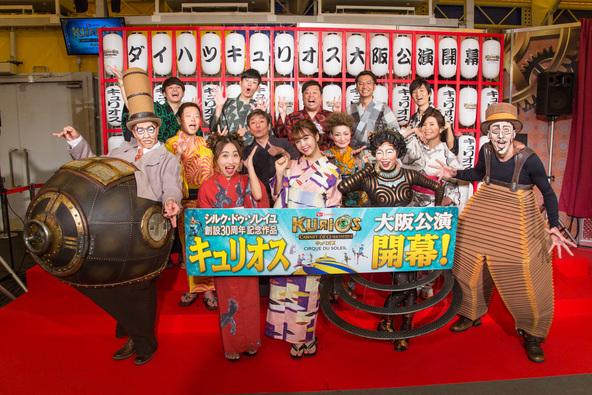創設30周年を迎えたシルク・ドゥ・ソレイユの「集大成的」演目が勢ぞろい!『ダイハツ キュリオス』大阪公演が開幕