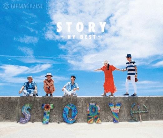 結成20周年を迎えるHYの記念アルバム『STORY 〜HY BEST〜』をGIFMAGAZINEがGIF化!
