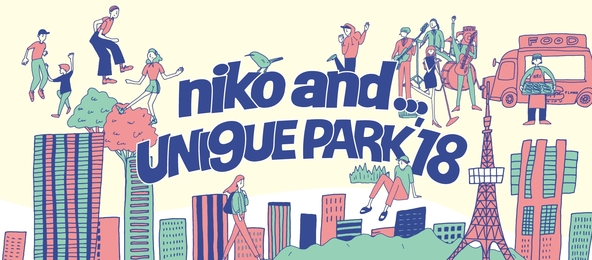 niko and ... が音楽フェスを初プロデュース!雨パレ、Awesome City Club、SCOOBIE DO、ストレイテナーらが出演決定