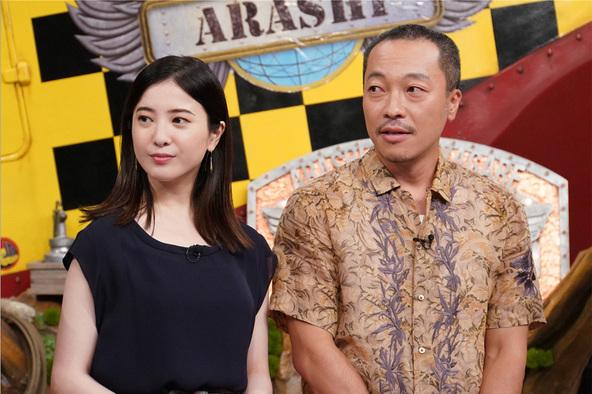 『嵐にしやがれ』〈ゲスト〉吉高由里子、音尾琢真(TEAM NACS) (c)NTV