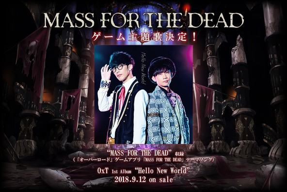 OxT、『オーバーロード』原作のスマホゲーム「MASS FOR THE DEAD」主題歌も収録の1stアルバム発売決定!
