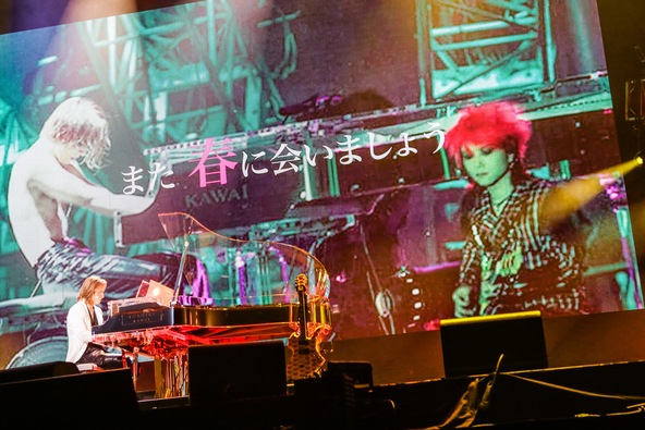 YOSHIKIステージではhideのボーカル使用曲やRYUICHI・TERU・逹瑯&ミヤの参加も!「LUNATIC FEST. 2018」いよいよ放送