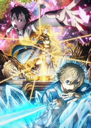 TVアニメ最新作『ソードアート・オンラインアリシゼーション』主題歌にLiSA×藍井エイルの最強組み合わせ再び!