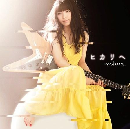 miwa、2012年リリース「ヒカリヘ」が音楽配信ミリオン認定!ロングセラーが並ぶ中、DA PUMP「U.S.A.」がゴールド認定