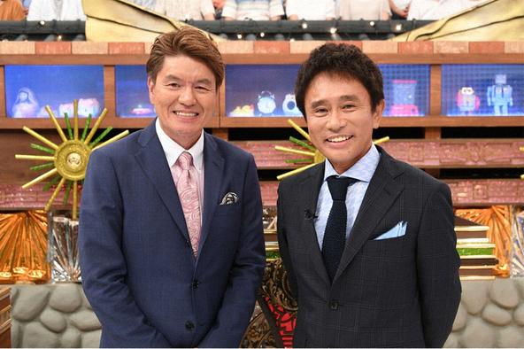 『平成生まれ3000万人!そんなコト考えた事なかったクイズ』〈MC〉浜田雅功(ダウンタウン)、ヒロミ (c)朝日放送テレビ