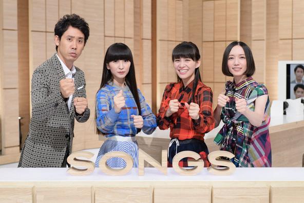初登場Perfumeが語る結婚観とは!? 責任者・大泉洋と爆笑対談&ニューアルバムから新曲披露も『SONGS』
