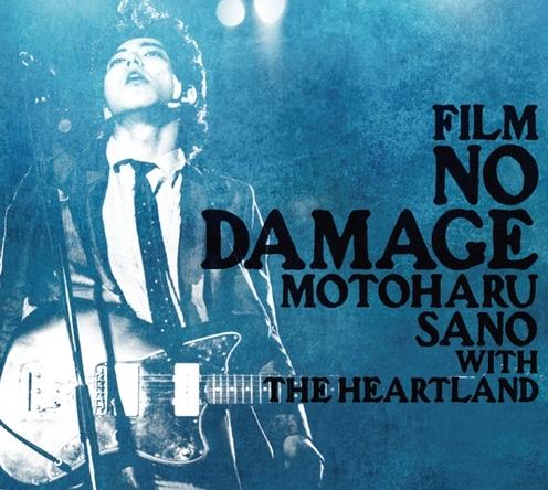 佐野元春の歴史的ライブ映像作品の再リリース決定!制作から35年、Blu-rayとDVDで蘇る「FILM NO DAMAGE」