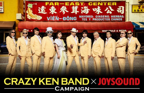 デビュー20周年記念アルバムリリース記念!CRAZY KEN BANDの楽曲を歌ってライブツアー招待やグッズプレゼントも