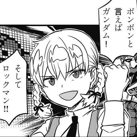 【復活ボンボン愛】多くの少年をドMに堕とした「幼き妖婦」加奈ちゃん!