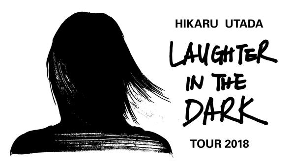 """宇多田ヒカル12年ぶりとなる国内ツアー""""Hikaru Utada Laughter in the Dark Tour 2018""""ビジュアル初公開!"""