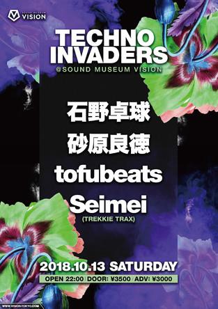 """渋谷ビジョンの看板イベント""""TECHNO INVADERS""""に石野卓球と砂原良徳に加え、tofubeatsが初出演"""