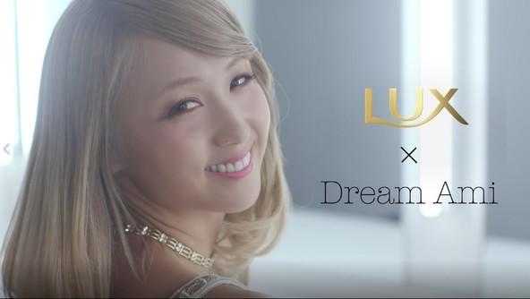 Dream AmiがLUX新シャンプー「Shine Plus」とコラボ、まるで別世界!光輝くワンダーランドの世界へいざなう360°ムービー