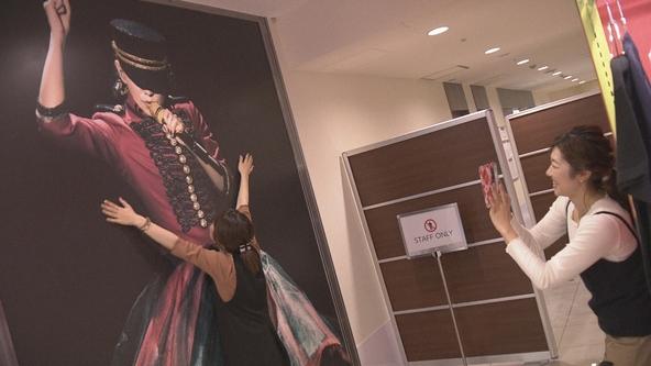 """平成の歌姫・安室奈美恵引退をめぐる3日間、いまを生きるかつての""""アムラー""""たちの人生とは?『ドキュメント72時間』"""