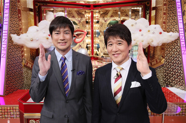金曜ロードSHOW!特別エンターテインメント「ウケる!偉人伝」〈MC〉羽鳥慎一、林修(1) (c)NTV