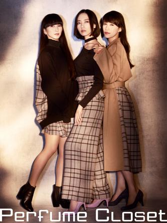 PerfumeのFashion Project『Perfume Closet』第3弾で、期間限定のポップアップショップをオープン