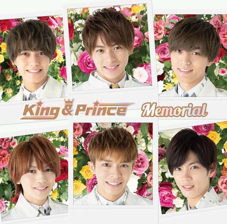 """King & Princeの2ndシングルがオリコン1位獲得で""""KAT-TUN以来""""の記録を達成"""