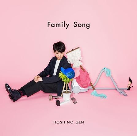 星野源、昨年リリース「Family Song」と最新作「アイデア」のシングル2作が同時に音楽配信プラチナ認定!