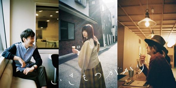 活動再開を発表したいきものがかり・山下穗尊、活動再開当日に自身がDJを務めるラジオの生放送が決定!
