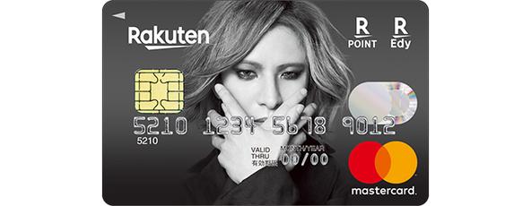 X JAPAN・YOSHIKIをデザインしたクレジットカードが「楽天カード」より新たに誕生