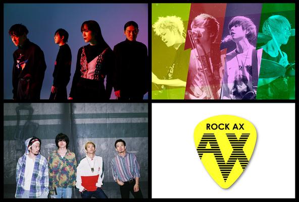 日テレの音楽LIVEブランド「ROCK AX」始動! 初回は雨のパレード、KEYTALK、King Gnuらが出演