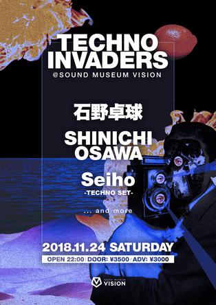 石野卓球、大沢伸一(MONDO GROSSO)、SEIHOら日本のトップクリエイターが一堂に集結!