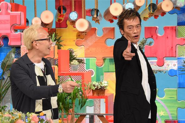『笑ってコラえて!』所ジョージ、遠藤憲一 (c)NTV