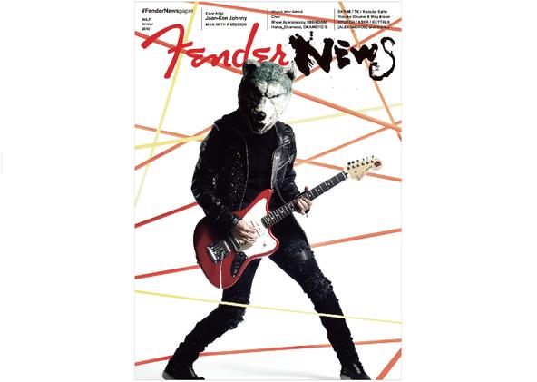 マンウィズ・Jean-Ken Johnnyのシグネイチャーへの情熱、ASKAのギターと音楽への想いなど#FenderNewsフリーペーパー第2弾