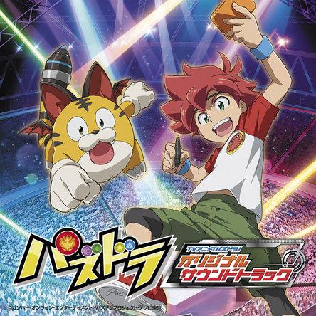 人気TVアニメ『パズドラ』のオリジナルサウンドトラックが発売決定!