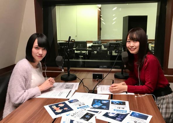 i☆Ris・芹澤優とイコラブ・野口衣織が新コーナーを担当!「コエチャン!」でアニメ『クラゲの相談』制作秘話を語る