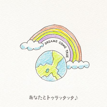 ドリカム、NHK連続テレビ小説「まんぷく」主題歌など収録、4年ぶりの両A面ニューシングルが発売!