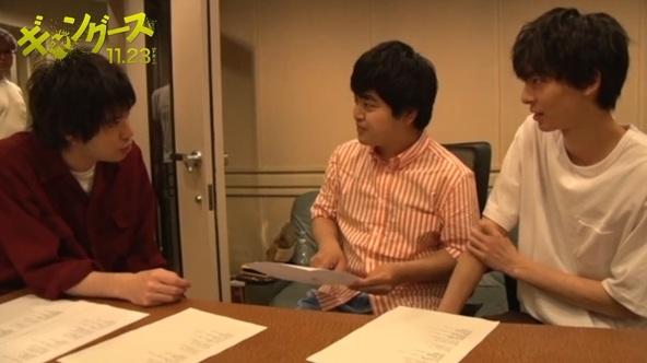 高杉真宙と加藤諒が渡辺大知の楽曲への想いに聞き入る姿も 映画『ギャングース』主題歌収録メイキング映像を公開