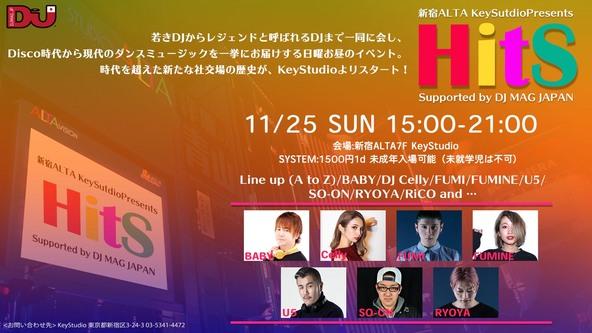 新宿のランドマーク、新宿ALTA 7階がクラブになる!? 大人から子どもまで楽しめるDJイベント「Hit'S」開催