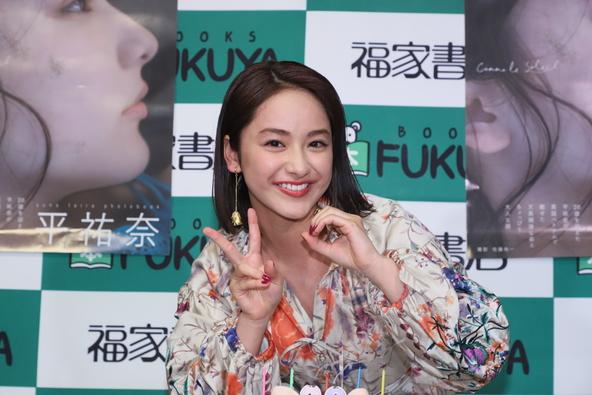20歳の誕生日を迎えた平祐奈、来月の姉・平愛梨の誕生日はサプライズを計画!?「今言っちゃうとあれだから(笑)」