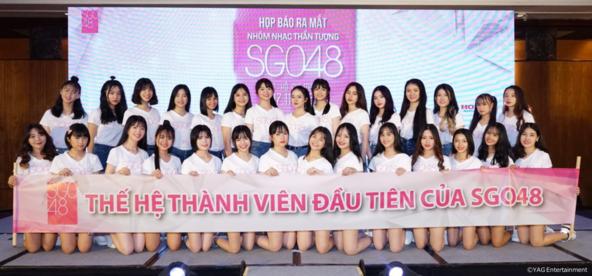 AKB48、7グループ目となる海外の公式姉妹グループがベトナムにて始動!『SGO48』第1期生29名が決定