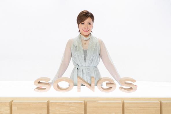平原綾香が原点「Jupiter」熱唱、ジャズナンバーにミュージカル曲、ダンス&意外な素顔も披露!『SONGS』