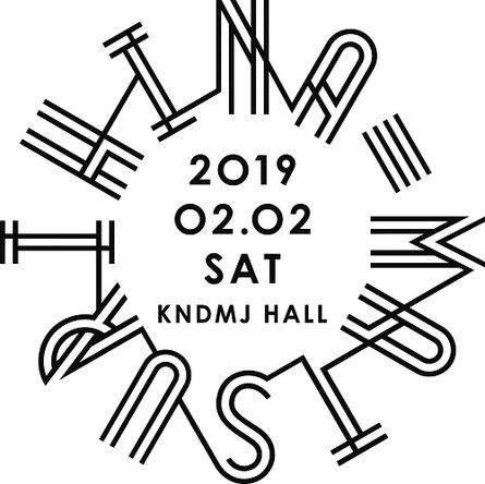 ストレイテナーなど数々のバンドで活躍するベーシスト・日向秀和を中心とした音楽の祭り再び!『HINA-MATSURI 2019』開催決定