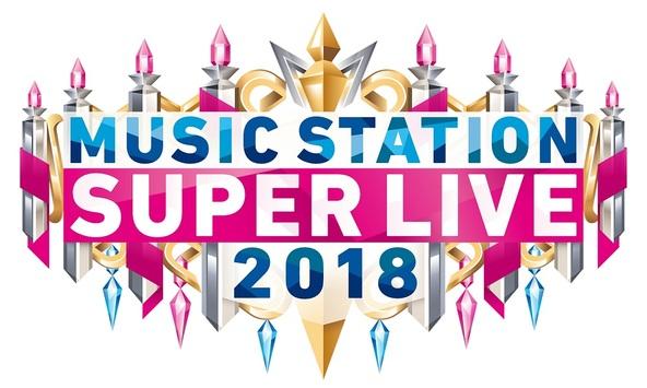 『Mステ スーパーライブ』第1弾発表にあいみょん、ジャニーズ、AKB、乃木坂、星野源、三浦大知、WANIMAら41組