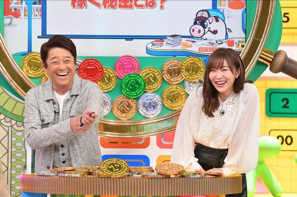 『坂上&指原のつぶれない店』〈MC〉坂上忍、指原莉乃 (c)TBS