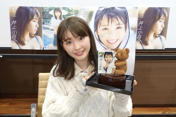 乃木坂46 井上小百合、1st写真集『存在』発売記念特番で「生まれてきてよかったなって思う1冊」とファンに報告