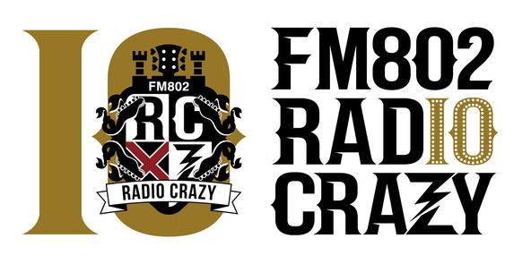 FM802が贈る、ロックフェスティバル『FM802 RADIO CRAZY』タイムテーブル発表、今年の漢字枠も